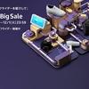 アマゾン ブラックフライデー ¥20000以上買ってやっとポイント6%とかショボすぎない?