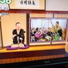 11/7月曜日・ピコ太郎に負けるな~ エッ!!~♪