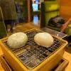 和のコメダ珈琲『おかげ庵』。焼き台で焼けるのはお団子だけじゃないんです。〈あざみ野店〉