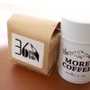 文具とコーヒーは相性が良い、「36珈琲」は味わい深くて美味しいコーヒー豆だった