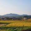 ふるさと厚狭・松嶽山と美祢・南原寺