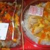 「当真精肉店」(JA マーケット)の「タコライス&親子丼」 380円