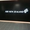 ニュージーランド航空 メルボルン空港 ラウンジレビュー