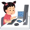 レゴ デュプロ ブログは、プログラミング教育の素地作り記録