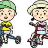 初めての三輪車!我が家は『へんしん!サンライダー』に決定!!