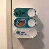 【簡単設定】アマゾンダッシュボタン、簡単セットアップガイド!