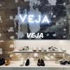 【VEJA】サスティナブルなパリのスニーカーブランドの初旗艦店