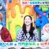 PON!  注!!NEVERLAND展のネタバレ写真アリ~2018.5.7~
