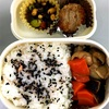 お弁当 煮物、冷食 牛カルビ、お豆ひじき!
