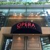 Opera BOMBANA