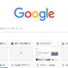 仙台市の就労移行支援で簡単にブログ開設を教えている「就労・自立支援 ひらく」とは?