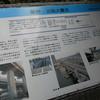 【兵庫・神戸市】阪神淡路大震災で折れたRC橋脚が残っている光景。国道2号線沿い