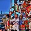 就労移行支援体験会「青葉祭り」をmanaby二 日町事業所の仲間と一緒に見に行こう!