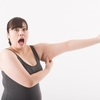 【唯一解】「なぜ筋トレしてるのに太ったのか?」という問題に対しての解答