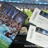 【2018年最新版】UEFAチャンピオンズリーグのチケットを定価で買うコツ