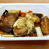 【冷凍食品】旬をすぐに ~美味しい冷凍食品 その27~