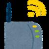公衆無線LANの規制強化