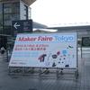 Maker Faire Tokyo 2015は文化的成熟があったかも