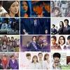 1月から始まる韓国ドラマ(スカパー)#3週目 放送予定/あらすじ