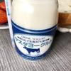 ヤスダヨーグルトが美味しい理由。固形ヨーグルトと飲むヨーグルトの違い。