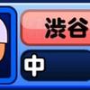メカニクス産業高校【10000点】到達方法!