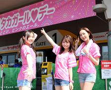 タカガール♡デーでHKT48渕上舞さん・森保まどかさん・豊永阿紀さんがワクワクドキドキの野球観戦!