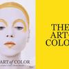 「ディオール アート オブ カラー展」Tokyo 表参道にて開催