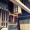 千葉の小江戸 佐原を散策⑧ 上田屋荒物店【観光】