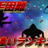 (2020年版)【色違い】入手困難色違いポケモンランキング ベスト5!