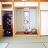 【写真複製・写真修復の専門店】和室の画像 修正・加工