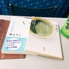 東京出張です!