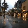 久しぶりに神楽坂をお散歩しました