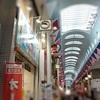 大起水産 針中野駅前にオープン!