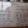 「楓の花」さんの富山ブラック (^O^)/