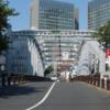 南高橋(みなみたかはし)