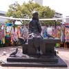 大分(5)平和市民公園、他 彫刻放浪:別府・大分(6)