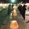 稚内北埠頭にて雪を楽しむイベント