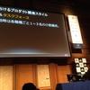 全世界 135ヶ国に配信したレーシングゲーム『ACR DRIFT』の制作秘話と技術基盤の構築について|UNITE JAPAN 2014