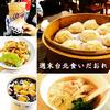一泊二日、三度目の台北で実際食べて美味しかったお店5選