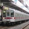 池袋駅で東武東上線の列車をウォッチ