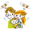 【保存版】育休取得でパパの手取りが増える3つの方法(期間によっては増益)