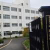 奈良県立平城高校