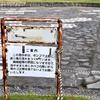 淡路島ふれあい公園のジャブジャブ池(兵庫県南あわじ)