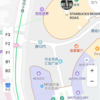 【上海電車ガイド⑤】上海の交通を最強便利にするスマホアプリのご紹介!