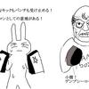【格闘技術】キックミットの持ち方・練習方法(空手・キックボクシング)