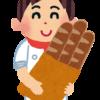 【稼ぐためのブログの作り方】あなたのパンはヒルトンホテルで売れますか?【ブログ初心者必見!!】
