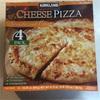 コストコの冷凍ピザが旨い!そのおすすめな3つの理由とは