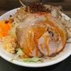 【札幌駅】175°DENO担担麺「一七五郎まぜそば」は未知の味がした。