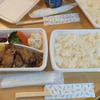 【グリーンピア八女】温泉館にあるワンコイン弁当が美味しすぎる…!!(*´ω`*)