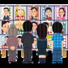 ノブレス・オブリージュのない日本の政治